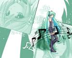 Konachan.com - 49149 green_eyes green_hair hatsune_miku highres konoha_kuzunoki long_hair thighhighs twintails vocaloid zettai_ryouiki