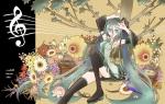 Konachan.com - 49574 bataki hatsune_miku skirt thighhighs twintails vocaloid