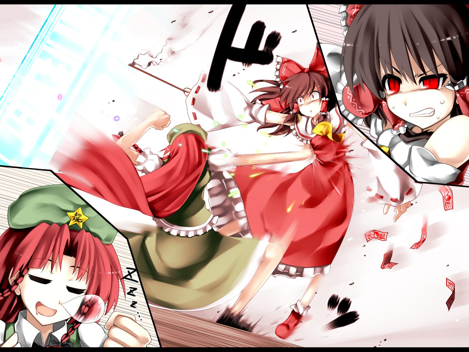 Touhou Wallpaper Pack 4  Randomness Thing-3526