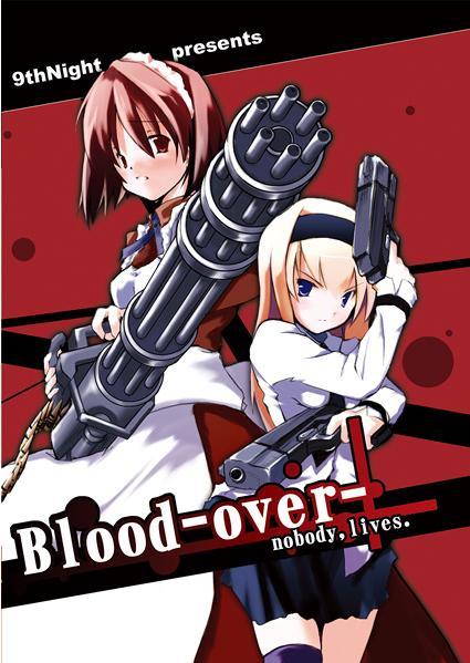 [PC] Blood Over เกมบู้พร้อมกับเมดคู่กาย [PD] ไฟล์เล็ก Blood-over-nobody-lives