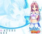 Konachan.com - 74889 maturi_aoi tropical_kiss