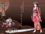 Konachan.com - 98762 black_hair brown_eyes chibi gokudou_no_hanayome habutae_asahi japanese_clothes kantaka long_hair sword weapon