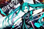 Konachan.com - 79913 hatsune_miku vocaloid