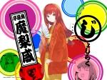 Konachan.com - 76400 joshiraku yasu