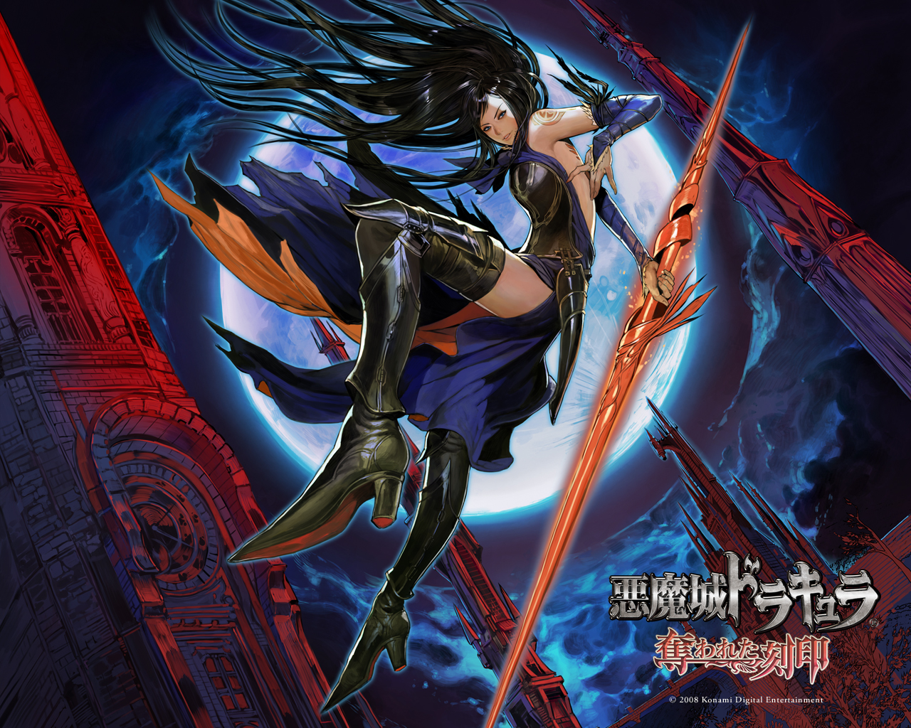 Lttp Castlevania Order Of Ecclesia Shanoa All The Belmonts And