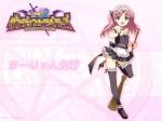 Konachan.com - 101452 maid maryan to_heart_2 to_heart_2_dungeon_travelers