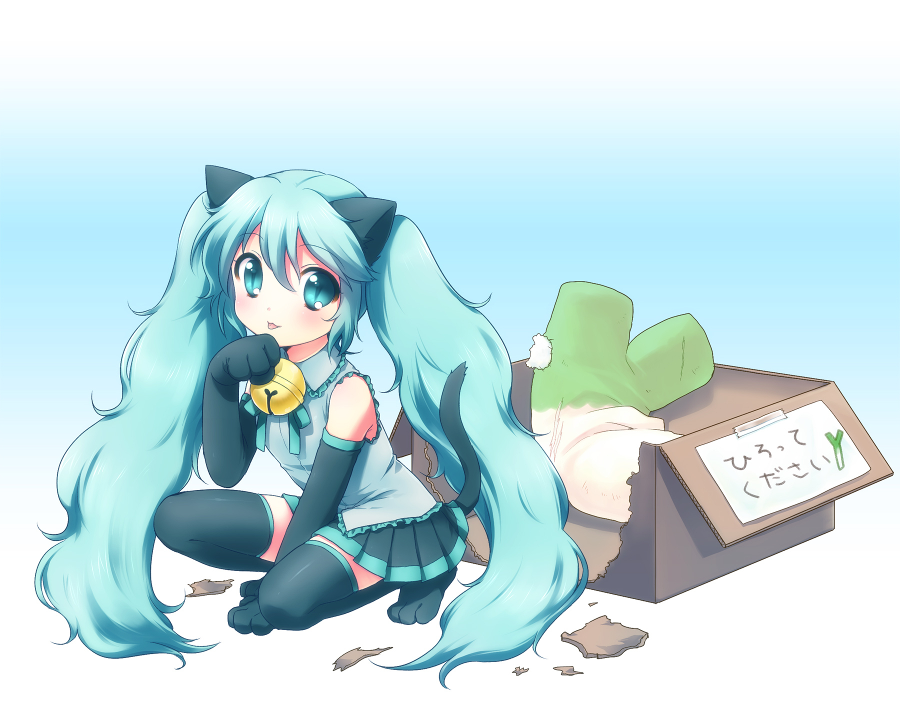 Vocaloid Music Video School Girl And A Cat