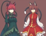 Konachan.com - 100832 animal_ears chen dress hiroya_juuren kaenbyou_rin red_eyes tail touhou
