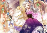 Konachan.com - 151144 aster_leo blue_eyes bow brown_eyes christmas dress flowers long_hair original snow white_hair