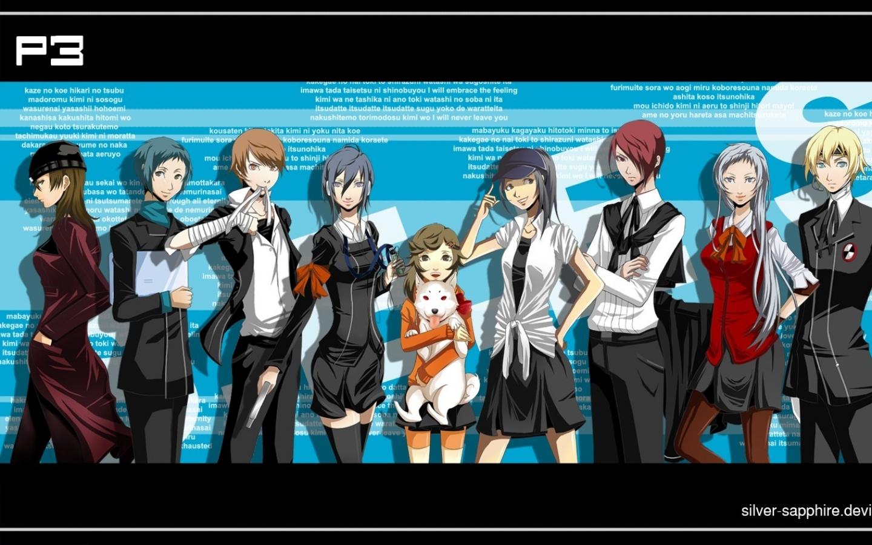 Google chrome themes justin timberlake - Persona_series_persona_3_genderswitch_arisato_minato_kirijo_mitsuru_yamagishi_fuuka_iori_junpei_sana_art