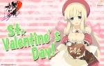 Konachan.com - 140516 cleavage senran_kagura valentine yomi_(senran_kagura)