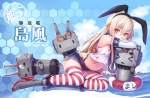 Konachan.com - 171137 animal_ears blonde_hair boots brown_eyes elbow_gloves kantai_collection navel shimakaze_(kancolle) steelleets thighhighs