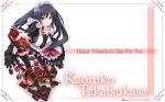 Konachan.com - 96503 black_hair blue_eyes chocolate hinata_terrace long_hair maid mikoto_akemi takatsukasa_kaoruko thighhighs valentine