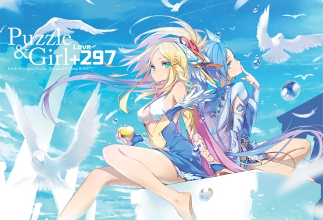Konachan.com - 186647 2girls animal apple bird blonde_hair blue_eyes blue_hair bubbles clouds hong_(white_spider) idun&idunna puzzle_&_dragons sideboob sky water