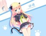 Konachan.com - 183954 animal_ears blade_&_soul blonde_hair blue_eyes blush dexp panties seifuku skirt tail underwear