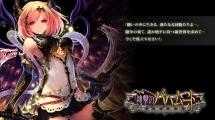 Konachan.com - 168871 shingeki_no_bahamut