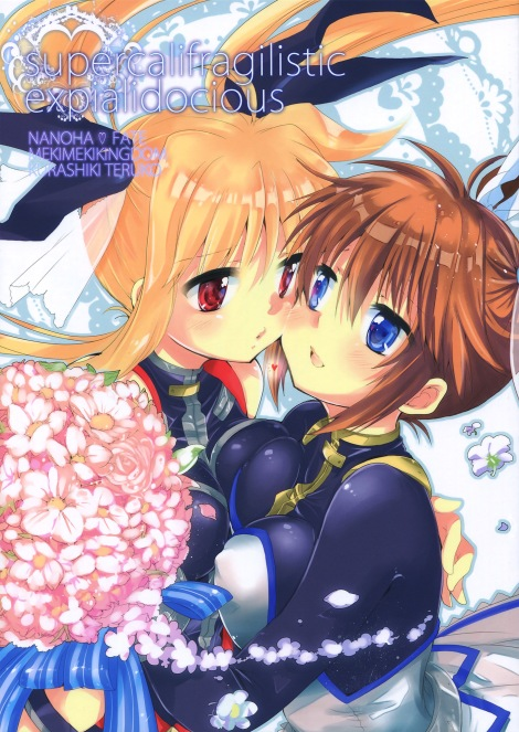 yande.re 304044 erect_nipples fate_testarossa mahou_shoujo_lyrical_nanoha symmetrical_docking tagme takamachi_nanoha yuri