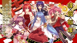 Konachan.com - 176524 blue_eyes blue_hair green_eyes group japanese_clothes kimono long_hair miko pink_hair purple_hair red_eyes red_hair short_hair tagme_(character)