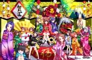 Konachan.com - 176864 amami_haruka flowers futami_ami futami_mami ganaha_hibiki group hoshii_miki idolmaster kimono minase_iori miura_azusa natsu shijou_takane
