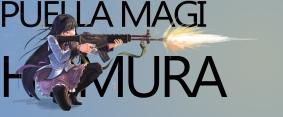 Konachan.com - 179742 akemi_homura black_hair blue gun headband kamille_(vcx68) long_hair mahou_shoujo_madoka_magica purple_eyes ribbons skirt weapon wink