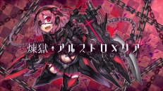 Konachan.com - 190256 armor chain eyepatch fang gia headband mechagirl navel original pink_hair red_eyes short_hair thighhighs weapon