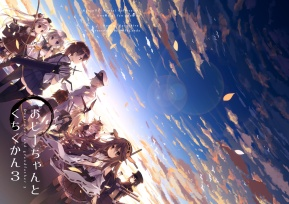 Konachan.com - 192484 bow_(weapon) brown_eyes brown_hair clouds gray_hair group hat long_hair male miko short_hair skirt sky thighhighs twintails uniform weapon