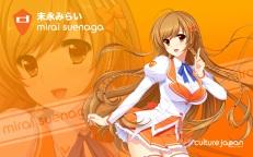 Konachan.com - 183229 culture_japan suenaga_mirai tagme