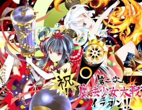 Konachan.com - 179103 aoba_naruko ariake_renke bicolored_eyes mahou_shoujo_taisen mochikin_(jijijin) weapon