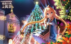 Konachan.com - 194102 blonde_hair blue_eyes bow braids christmas cross dress hat long_hair magi_in_wanchin_basilica pantyhose tagme_(artist) tree yorozukimu_kiyoshitanki