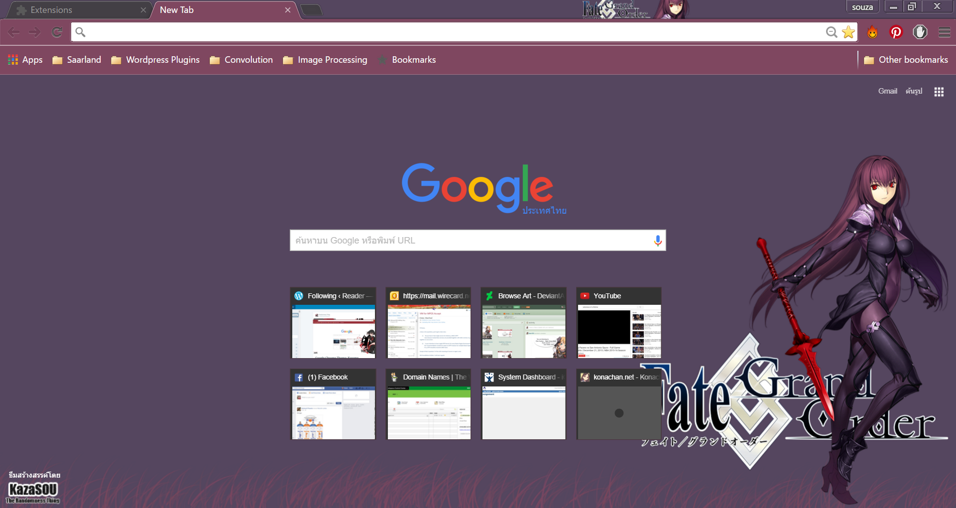 Google Chrome Theme: Scathach | Randomness Thing