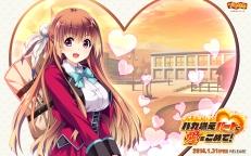 Konachan.com - 178160 baka_moe_heart_ni_ai_wo_komete! brown_hair long_hair makoto_(artist) seifuku takai_kanae