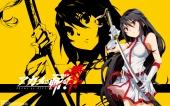 Konachan.com - 204328 akame akame_ga_kill! akame_ga_kill!_zero black_hair dress gloves kei_toru long_hair red_eyes sword weapon zoom_layer