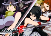 Konachan.com - 204329 akame akame_ga_kill! black_hair blonde_hair blue_eyes breasts red_eyes scarf sword tagme_(character) weapon
