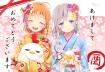 konachan-com-233435-blush-bow-braids-flowers-gray_hair-japanese_clothes-kimono-natsu_natume0504-orange_hair-short_hair-takami_chika-watanabe_you