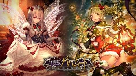 yande-re-378568-duplicate-shingeki_no_bahamut
