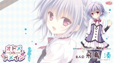 Konachan.com - 205831 asuka_minato blush gray_hair otome_domain pantyhose seifuku short_hair tatekawa_mako