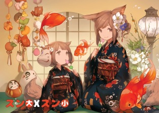 Konachan.com - 219774 2girls animal animal_ears brown_eyes brown_hair bubbles fish flowers food foxgirl japanese_clothes kimono lee_hyeseung loli mask original tail